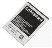 Samsung baterie standardní 1650 mAh - bulk foto