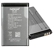 Nokia baterie BL-5C Li-Ion 1020 mAh - bulk foto